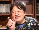 ニコ生岡田斗司夫ゼミ8月9日号「無職の夏でも大丈夫!オタキングSUMMER2015!」