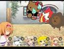 クッキー☆モンスターズ  part2