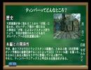 【解説実況】 FF8を解説実況プレイpart5