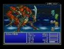 FF4アドバンス ゼロムス:EG戦