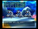(38)強い女目指してドラクエ4実況プレイ ~ギガントホイミン~
