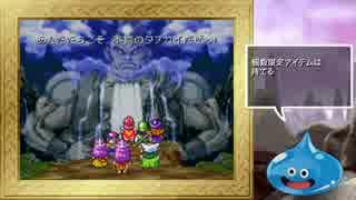 【ゆっくり実況】PS版ドラゴンクエスト4最強への礎part1