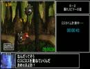 スーパードンキーコング 日本版 any% RTA 16:36.06 1/2