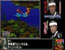 スーパードンキーコング 日本版 any% RTA 16:36.06 2/2  +おまけ