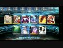 【大勝利】Fate/Grand Order ガチャ10連x78+79 集計【返金完了】
