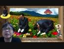【桜井誠】鳩ぽっぽ、朝鮮人テロリスト碑に土下座謝罪【韓国は大絶賛】