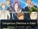 Dangerous Dilemma in Eden