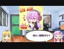 ゆかマキラジオ第一回【非実況動画祭】