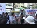 【2015/8/15】 反天連・反日極左勢力へ怒りの包囲殲滅戦 1