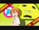 【音MAD】フゥーハハハ!でWORKING!!!OP