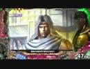 【パチンコ】デジハネCR北斗の拳5慈母 【光らない死兆星9回目】