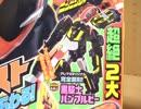 【トランスフォーマー】黒騎士バンブルビーで遊ぶ【テレビマ...