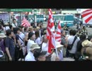 【2015/8/15】反天連・反日極左勢力へ怒りの包囲殲滅戦6
