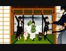 【MMD刀剣乱舞】おやつは落花生が良いと小石ちゃんが 【ショタ男士】