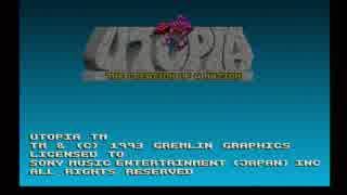 【UTOPIA ユートピア】惑星植民シミュレーション実況プレイ1