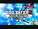 【第15回MMD杯本選】MMD EATER2 RAGE BURST