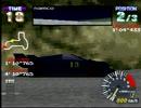 [プレイ動画]リッジレーサーレボリューションを堪能してみる Part 3