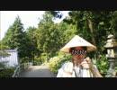 【お遍路】ちょっとママチャリで四国八十八箇所巡礼してくる【2日目】