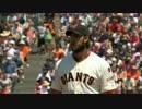 【MLB】バムガーナー 9回3安打14奪三振完封&3打数2安打2打点1本塁打
