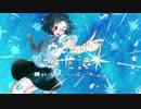 【n-buna誕生祭】ウミユリ海底譚 -Morimoto hiroCt Remix Feat.IA-
