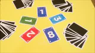 フクハナのひとりボードゲーム紹介 NO.61『ゼロ(ZERO)』