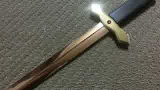48cm片手用 銅