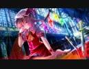 【東方アレンジ】Unlimited Scarlet【U.N.オーエンは彼女なのか?】
