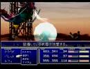 【実況】FF7 part17 thumbnail