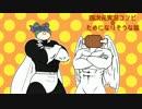 【ゆっくり実況】▼しがらみの無い世界で pt.8【Terraria1.3】 thumbnail