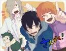 さんがく!#3.mp4 thumbnail