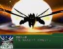第3次スパロボαのマジンガー系の武器 その2 thumbnail