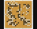 【囲碁講座】『終盤が上手くなりたい人のためのヨセ講座』