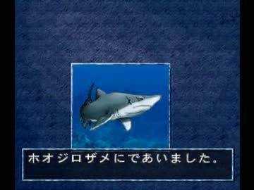 海のぬし釣り~宝島に向かって~...