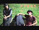 【まーゆ×Death×あびょ】アワオドリ【踊ってみた】 thumbnail
