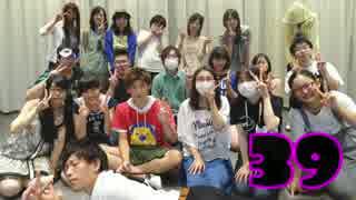【局員の舞】みんなで『39』踊ってみた【in大阪】