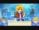 【東方卓遊戯】とりあえずSW2.0 1-4修正版