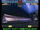 [TAS]Fate/Unlimited Codes EXMission集2(ミニゲーム) thumbnail
