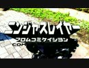 【C88】コミケレポ:忍殺フロムコミケイシヨン【一日目】 thumbnail
