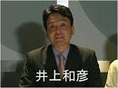 防人の道 今日の自衛隊 - 平成27年8月24日号