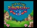 ミッキーとドナルド マジカルアドベンチャー3 本音プレイ 第3回 thumbnail