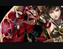 【sachiko】哀・戦士【カバー曲】