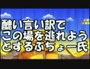 【協力実況】毛糸と戯れるヨッシーウールワールド【Part4】
