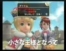 【Wii】ニンテンドーチャンネル Wiiウェア紹介動画