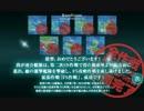 【艦これ】反撃!第二次SN作戦 E-7甲 クリア
