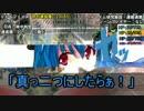 【ゆっくりTRPG】ゆっくりこいしと掻っ攫うダブルクロスPart9