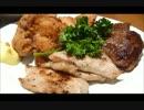 アメリカの食卓 500 感謝の牛豚鶏ジューシートリオを食す!