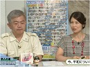 防人の道 今日の自衛隊 - 平成27年8月25日号