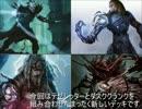 【MTG】てぜれっとくらんく!【MOモダン構築戦リプレイ】 thumbnail