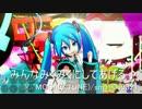 【ボカロ8名】 VOCALOID BOX vol.1 【歌わせてみた】