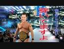 <WWEMAD>とにかく明るいジェリコ<裸ベルト>